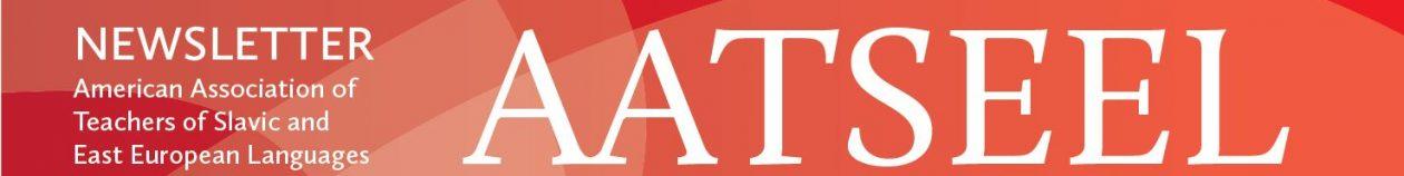 AATSEEL Newsletter